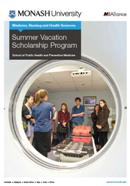 Summer vacation Scholarship program